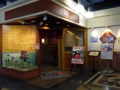 しゃぶ扇 南港ATC店の写真