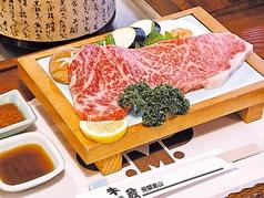 飛騨牛食べ処 牛政のおすすめ料理1