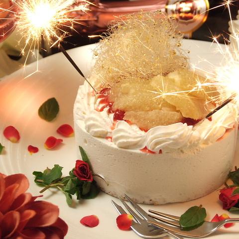 お誕生日、お祝いにはホールケーキのサービスあります