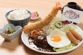 飯処 たまはんのおすすめ料理2