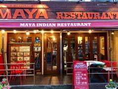 マヤ レストラン MAYA RESTAURANT 武蔵小杉本店の外観2