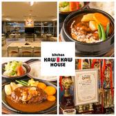 kitchen KAWKAW HOUSEの詳細