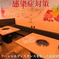 焼肉ホルモン酒場 けんちゃんの雰囲気1