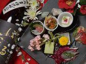 蛍 本店 松山のおすすめ料理2