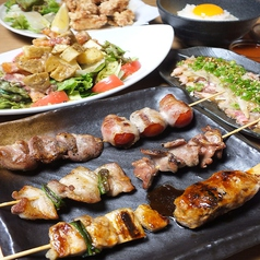 串焼ビストロ BUAISOUのおすすめ料理1
