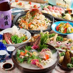 魚伝 福島店のおすすめ料理1