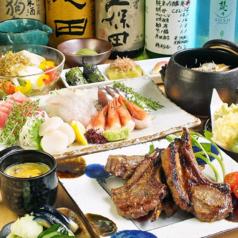 かじゅある 和食 柚のおすすめ料理1