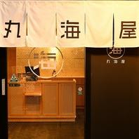 【広島駅徒歩1分】個室完備の広々とした店内