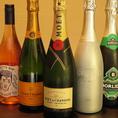 ワイン・シャンパン・日本酒・焼酎など豊富に取り揃えています!