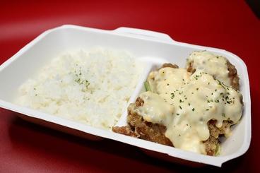 TENJIN Dining MiSTのおすすめ料理1