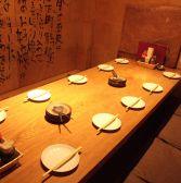 完全個室をご用意!最大13名様までご着席頂けます♪女子会、誕生日会、各種宴会に!