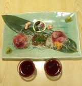しんばし和寿のおすすめ料理2