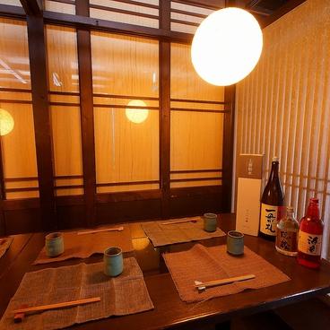 京町家しずく 新宿店の雰囲気1