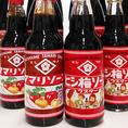 【こだわりの味・ヒシ梅ソース】大阪老舗 池下商店のヒシ梅ソースを使用しています。まさに粉もんのために生まれたとも言えるしっかりと濃厚でありながら、あと口さわやかな味わいと芳醇な香りがたまりません!