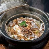 虎連坊 秋葉原店のおすすめ料理3