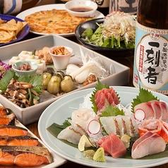 飲み食い処 大漁丸の画像