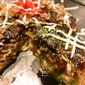 和ごみのおすすめ料理2