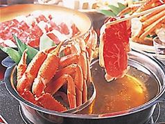 MA~、なべや 岡山店のおすすめ料理1