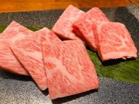 上質なお肉を最強のコスパでご提供♪
