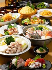 八角 日根野店のおすすめ料理1