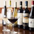 店内のワインはすべてイタリアワイン。キャンティ・クラシコやカベルネ・ソーヴィニヨン、イタリアの至宝「サッシカイア」などイタリアワイン好きにはたまらない品揃え!