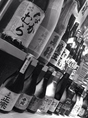 和食に合う日本酒も豊富に取り揃えてます♪