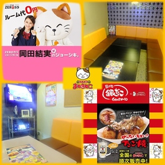 カラオケ まねきねこ 仙台一番町ぶらんどーむ2号店