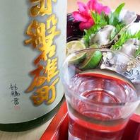 """日本酒とお料理の相性をお楽しみ頂ける""""海鮮匠かわかみ"""""""