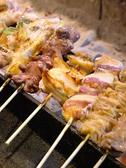 炭火蔵 保田窪店のおすすめ料理3