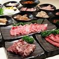 茨城県が誇るブランド牛『常陸牛も』食べ放題♪食べ放題コースはご予算に応じて複数ご用意しております!
