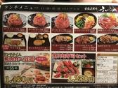 北海道焼肉 ふらの 新宿三丁目店