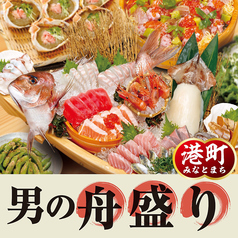 目利きの銀次 広島南口駅前店のコース写真
