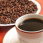 ◆当店こだわりのコーヒー◆