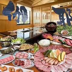焼肉 伽耶 春日フォレストシティ店の写真