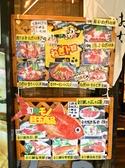 海鮮料理 おかりばの雰囲気3