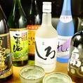 全国各地のお酒をご用意。※仕入れによって内容は異なります。