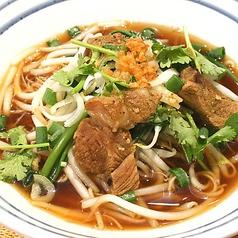 料理メニュー写真コラーゲン豚香味湯麺「クイッティアオ・ムー・トゥン」