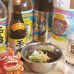 せんべろ酒場 卍屋 まんじや 森野店のおすすめ料理1