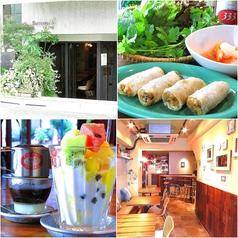 BUTTERFLY CA PHE バタフライ カフェの写真