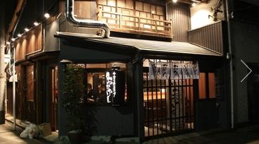 咲串 おかげ屋 名駅本店の雰囲気1