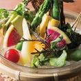 ◆産直新鮮野菜のバーニャカウダ◆私たちは国産を応援します!日本全国から集められた珍しい野菜を特選ソースで。※2人前より承ります。