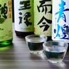 咲くら 神田店のおすすめポイント2