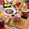 肉バル GABURI ガブリ 横浜駅前店のおすすめポイント2