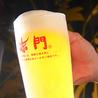焼肉赤門 八千代台店のおすすめポイント3