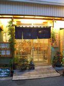 浅草 つばめ屋の雰囲気3