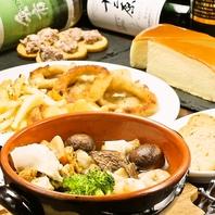 【完全個室確約】飲放時間無制限!料理6品4000円