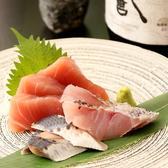 山海の肴 地の酒 常陸秋蕎麦 嘉楓のおすすめ料理2