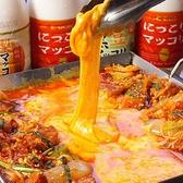 韓杯 コンベ 梅田のおすすめ料理2
