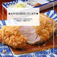 ◆お弁当ございます◆