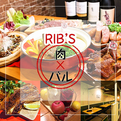 肉バル リブズの写真
